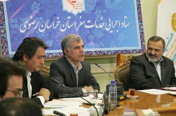 نمایشگاه بین المللی گردشگری و صنایع وابسته مشهد برگزار می شود