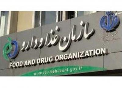 دستورالعمل سازمان غذا و دارو برای واردات ژل های تزریقی