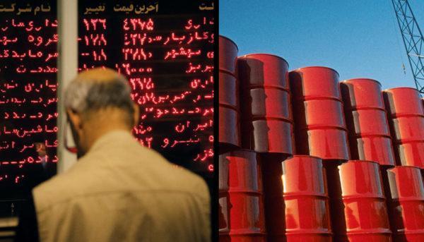 موضع نفتی ها درباره دومین عرضه نفت خام در بورس