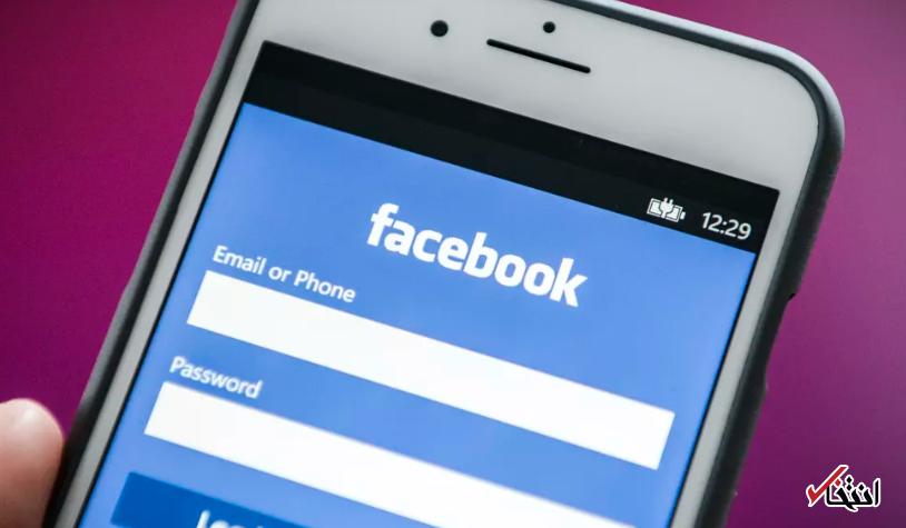 فیسبوک در حفاظت از اطلاعات کاربران ناموفق است ، نگرانی نهادهای امنیتی ادامه دارد