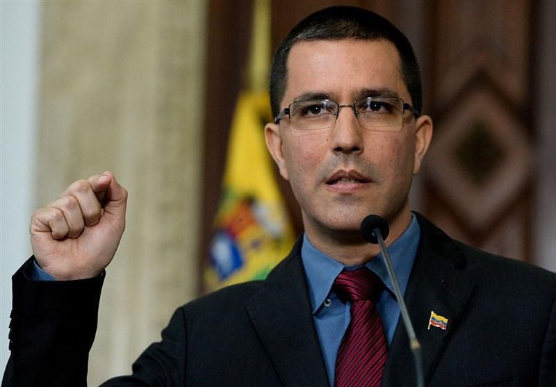 وزیر خارجه ونزوئلا: پامپئو به دنبال بهانه ای برای شروع جنگ علیه کاراکاس است