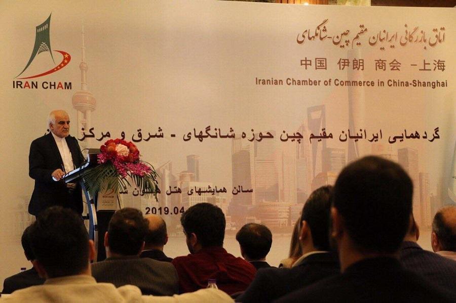 سفیر ایران در چین: رابطه تهران - پکن عمیق و راهبردی است