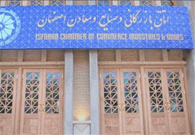 اصفهان و گوانجو بهترین شهرهای ایران و چین است