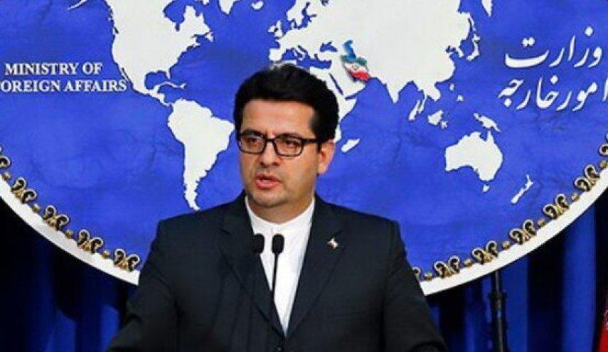 واکنش ایران به تحریم های آمریکا علیه چین