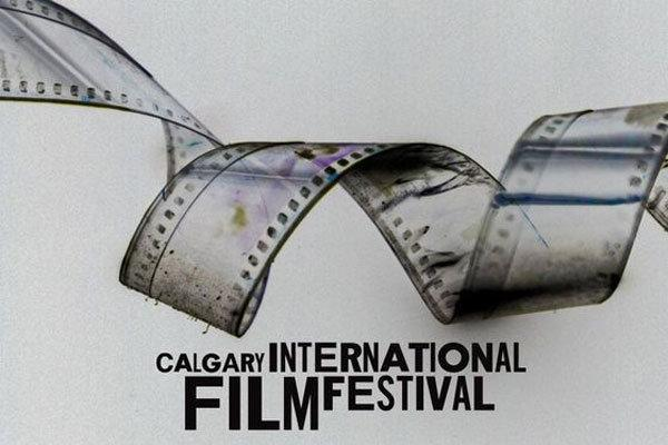 رقابت وقت نهار و روتوش در جشنواره کالگری کانادا