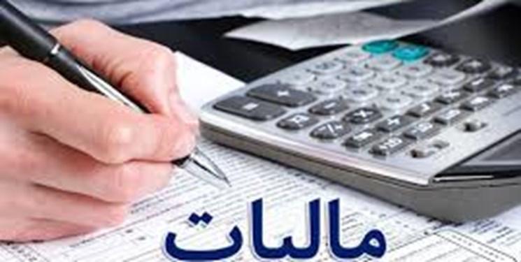 خاتمه مهرماه آخرین فرصت بخشودگی 100 درصدی جرایم مالیاتی