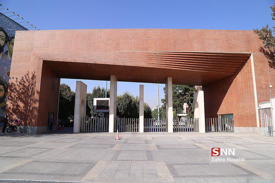 دانشگاه صنعتی شریف همایش ملی مهندسی ایمنی و مدیریت HSE برگزار می کند