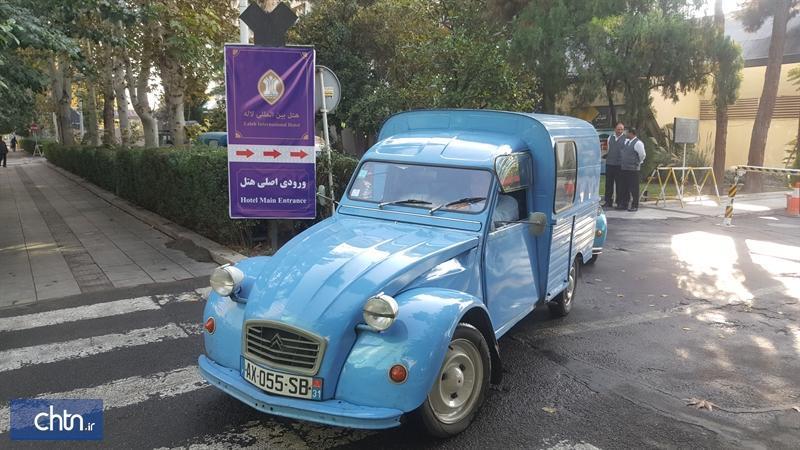 هتل لاله تهران میزبان رالی تور خودروهای کلاسیک سیتروئن