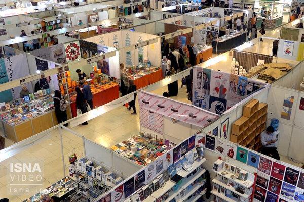 تشکیل کارگروهی برای انتخاب مکان نمایشگاه کتاب