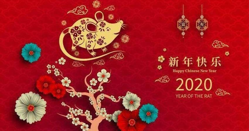 دعوتنامه ایران برای جشن سال نو چینی ها