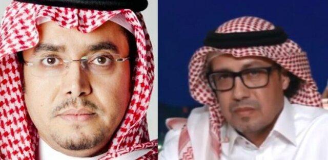 2 چهره آکادمیک سوئیسی توسط مقامات عربستان ربوده شدند