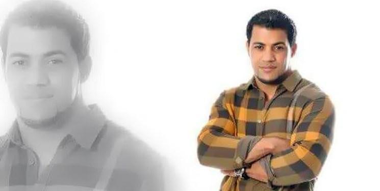 شهادت جوان شیعه اهل قطیف در زندان سعودی