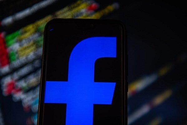 اخبار جعلی همچنان در فیس بوک منتشر می شود