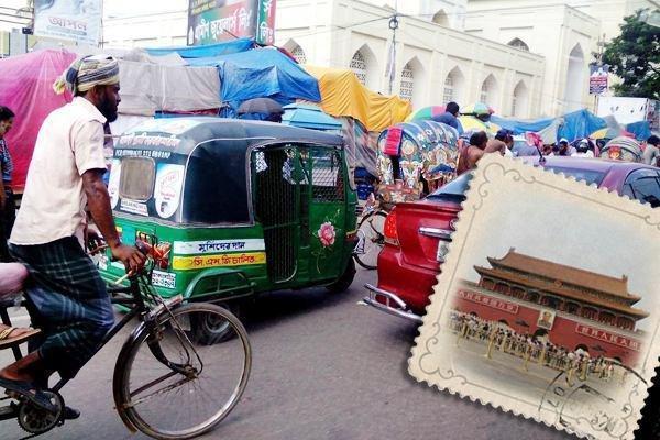 از پکن پایتخت فیلترها تا داکا شهر تاکسی های3چرخه