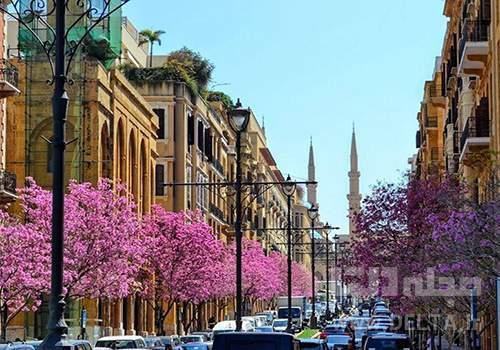 سفر به بیروت، عروس خاورمیانه