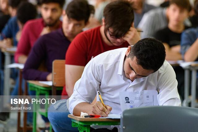 امروز آخرین مهلت تکمیل ظرفیت پردیس های دانشگاه فرهنگیان