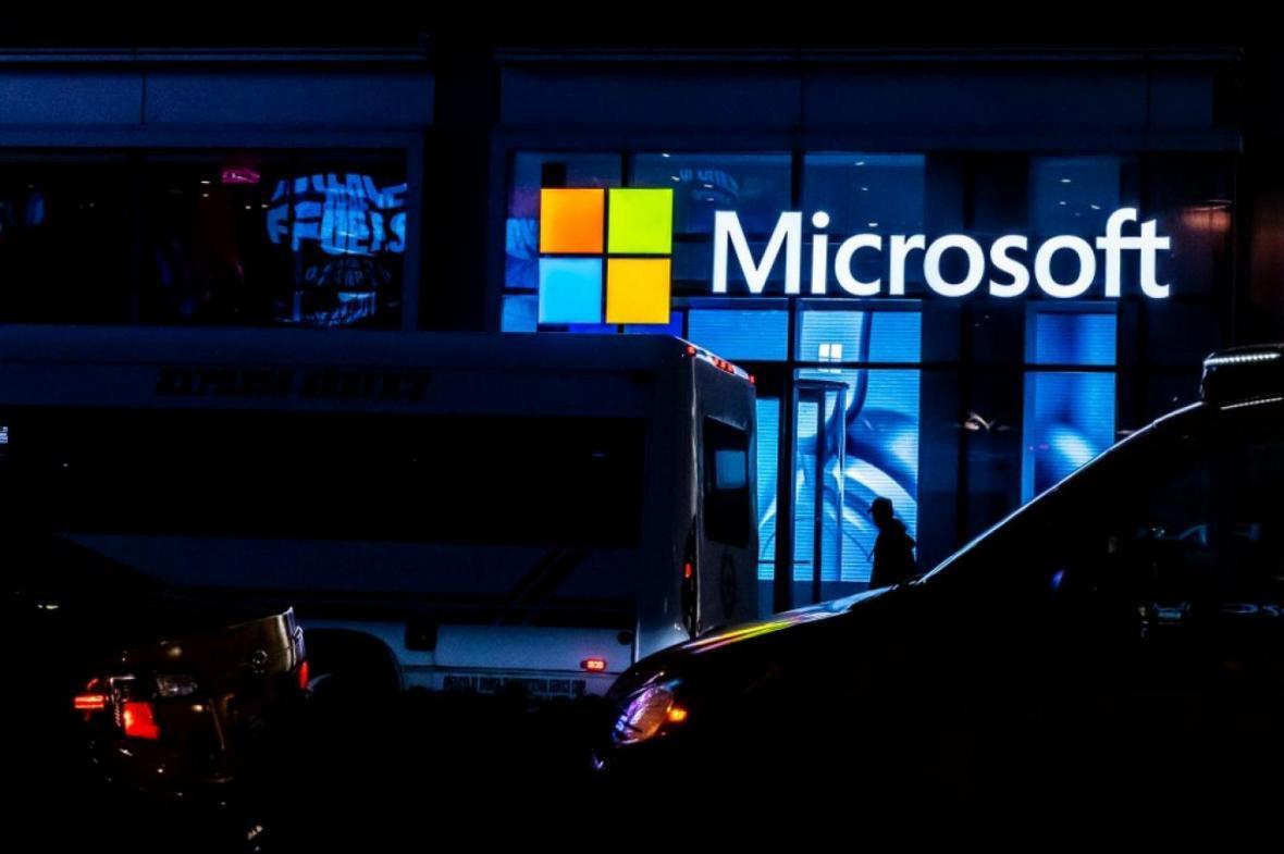 لغو عظیم ترین همایش سالانه مایکروسافت