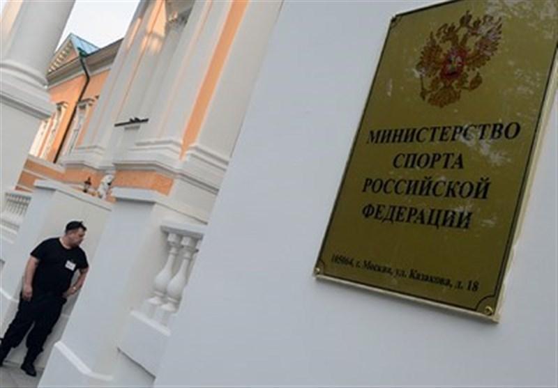 لغو تمامی رقابت های ورزشی جهانی در روسیه