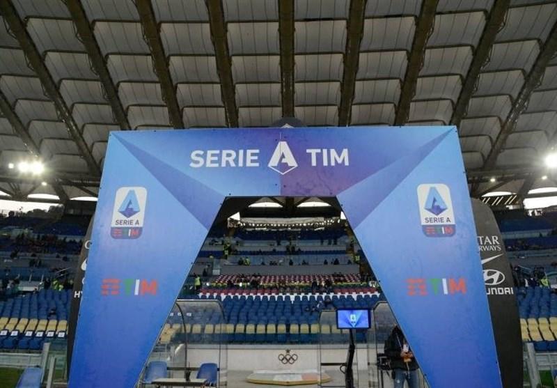 ممنوعیت بازگشت تماشاگران به استادیوم ها تا سال آینده در دستور کار دولت ایتالیا