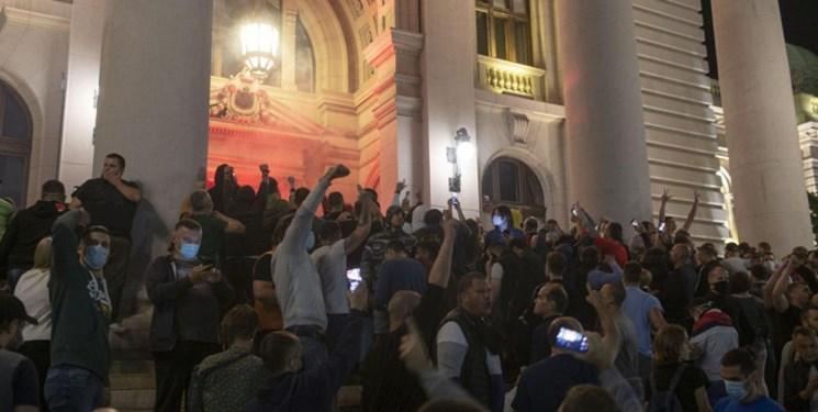 فیلم ، حمله به ساختمان مجلس صربستان
