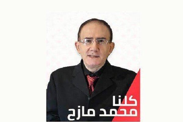 احضار قاضی لبنانی که علیه سفیر آمریکا حکم داده بود
