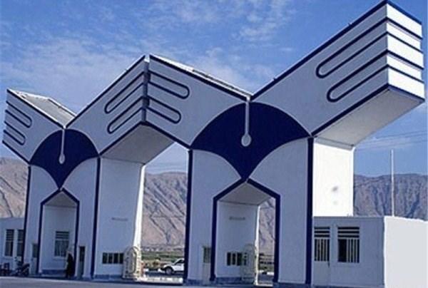 سامانه برخط و یکپارچه بودجه دانشگاه آزاد رونمایی شد