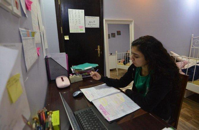 عربستان سعودی: آغاز سال تحصیلی با آموزش آنلاین ، معلمان آموزش می بینند