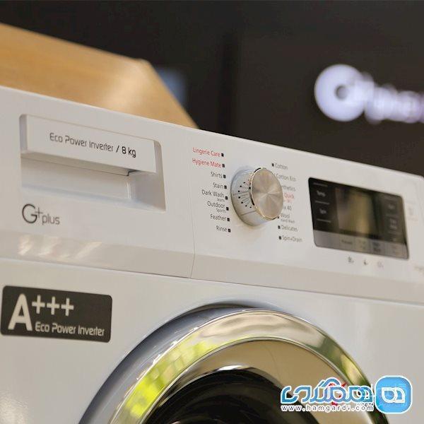 سری جدید ماشین لباسشویی های هوشمند جی پلاس در فروشگاه اینترنتی گلدیران پلاس