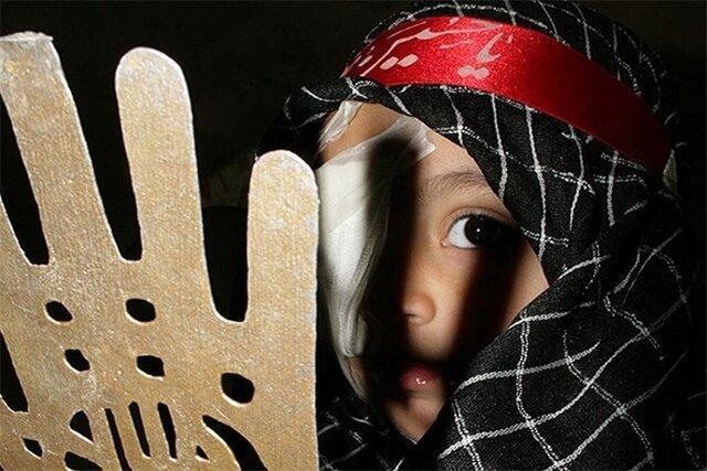 برگزاری مسابقه عکاسی نذر حسینی در شهر من
