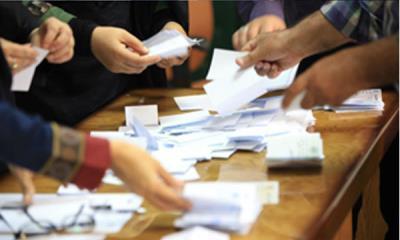 ثبت نام شرکت در انتخابات انجمن های علمی دانشجویی دانشگاه تهران امروز، 27 مهر به سرانجام می رسد