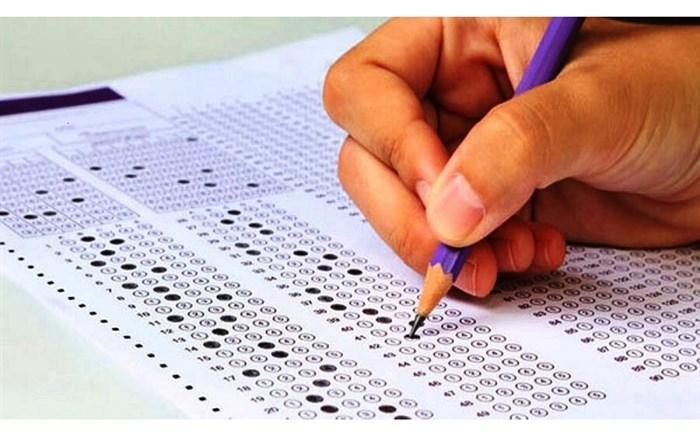 نتایج آزمون دکتری تخصصی 99 دانشگاه آزاد اعلام شد