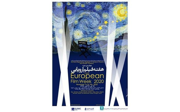 برنامه نمایش فیلم های حاضر در هفته فیلم اروپایی اعلام شد