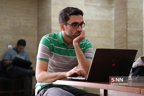 دانشگاه صنعتی شیراز در مقطع کارشناسی ارشد بدون آزمون دانشجو می پذیرد