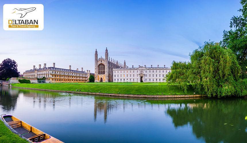 سفر به کمبریج در انگلستان