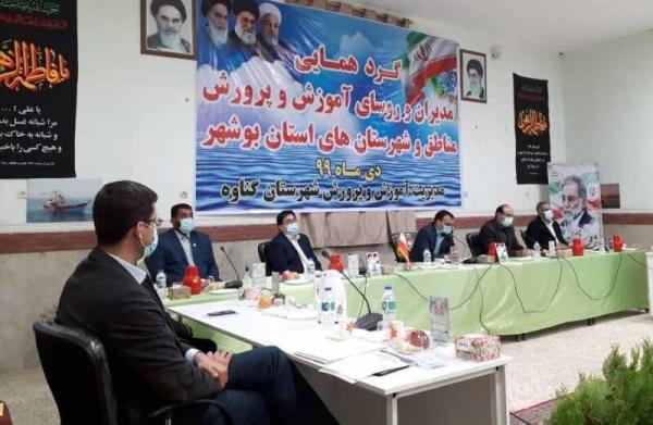 خبرنگاران فرماندار: گناوه کم ترین مدرسه فرسوده را در استان بوشهر دارد