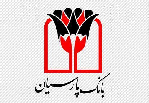 تامین مالی 400 میلیون دلاری بانک پارسیان در پروژه ملی پالایش گاز