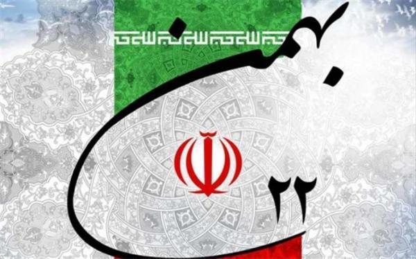 تدابیر پلیس تهران برای برگزاری جشن انقلاب