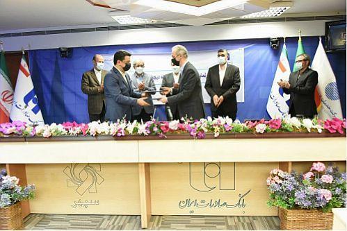 برگزاری آیین رونمایی از اتصال سامانه شمس بانک صادرات به زیرساخت نماد