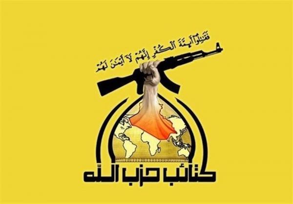 عراق، تعجب وزارت دفاع از ادعای آمریکا، واکنش حزب الله و سید الشهداء به بمباران منطقه ای در مرز سوریه