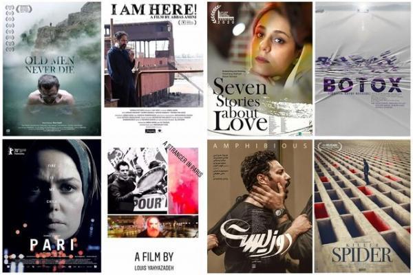 اعلام فیلم ها و داوران جشنواره فیلم های ایرانی زوریخ
