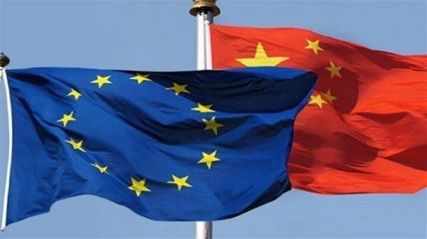 تعلیق سرمایه گذاری گسترده اتحادیه اروپا در چین