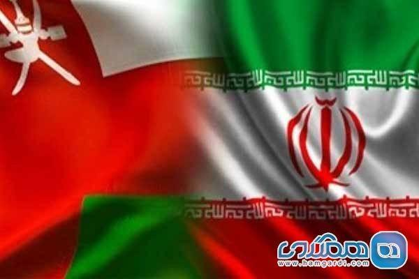تور عمان ارزان: رایزنی ایران و عمان برای تسهیل تردد و فعالیت اتباع دو کشور